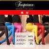 15种彩色紧身服(トラスパレンツェ)