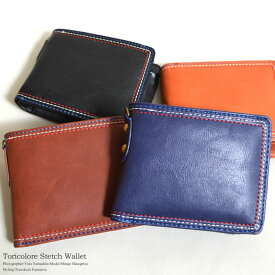 【セール対象】10P05Dec15 財布 2つ折り財布 ウォレット メンズ トリコステッチ