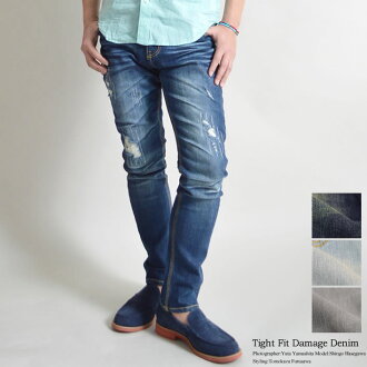 粗斜纹棉布牛仔裤拉伸损伤切割装饰缝裤子
