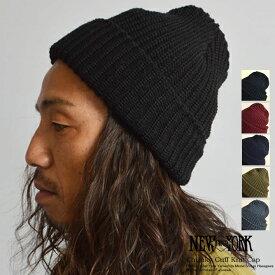 ニット帽 メンズ レディース New York Hat/ニューヨークハット CHUNKY CUFF