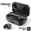 ワイヤレスイヤホン「bluetooth5.1最新版」ワイヤレス イヤホン カナル型 ヘッドホン bluetooth イヤホン Hi-Fi高音…