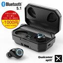 Bluetooth イヤホン【Bluetooth5.1 IPX7完全防水】ワイヤレスイヤホン 左右分離型片耳/両耳 マイク内蔵 LEDディスプレ…