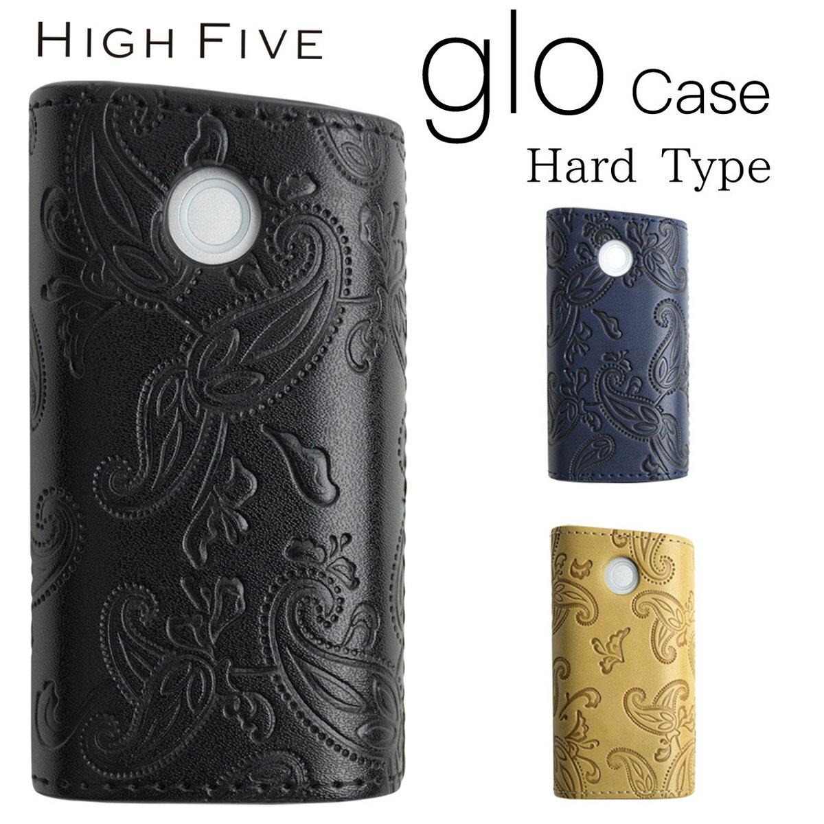 glo グロー ケース ハードケース スリーブケース ペイズリー フラワーデザイン glo グロー 専用 カバー コンパクト 本体 耐衝撃 収納 ホルダー HIGHFIVE ブランド 電子たばこ 送料無料