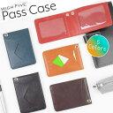 パスケース 二つ折り 定期入れ カードポケット4枚 3面 icカード 2枚 おしゃれ メンズ レディース HIGH FIVE ブランド 牛革風PUレザー 革製 送料無料