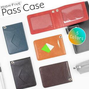 パスケース 二つ折り 定期入れ カードポケット4枚 3面 icカード 2枚 おしゃれ メンズ レディース HIGH FIVE ブランド 牛革風PUレザー 革小物 革製 送料無料 ギフト 対応 S
