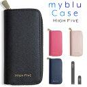 マイブルー ケース myblu 専用ケース サフィアーノ PUレザー 革 コンパクト 手帳型 my blu カバー たばこカプセル 収…