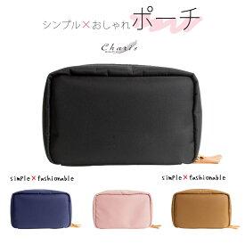 化粧ポーチ コスメポーチ メイクポーチ 大容量 撥水 小物の整頓に バッグインバッグ 小さい コンパクト 軽い Charis HIGH FIVE ブランド シンプル 高品質ナイロン製 小物入れ