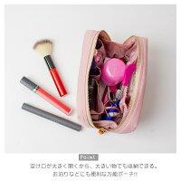 化粧ポーチコスメポーチ撥水小物の整頓にバッグインバッグ小さいコンパクト軽いCharisHIGHFIVEブランドシンプル高品質ナイロン製小物入れ