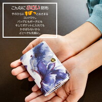 ミニ財布三つ折り財布花柄サフィアーノPUレザーウォレット小銭入れカード入れレディースCharisHIGHFIVEブランド極小3つ折りコンパクト小さい財布送料無料