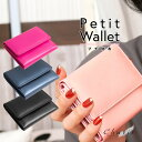 【20%OFFセール】 ミニ財布 小さい財布 PU レザー 財布 ボタン型 小銭入れ カード入れ プチウォレット レディース Cha…