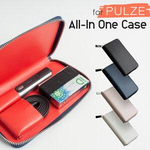 パルズ ケース PULZE 専用ケース カーボンレザー サイフ型 革 カード入れ HIGH FIVE ブランド 電子たばこ カバー 本体 iDスティック 全部収納 オールインワン ホルダー 送料無料 ギフト 対応 S