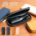 新型 glo sens ケース グローセンス ケース サフィアーノ PU レザー 革 手帳型 グロー センス 専用 キャリー ケース …
