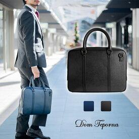 ビジネスバッグ メンズ ブリーフケース 本革 牛革 サフィアーノレザー 軽量 コンパクトで大容量 収納 丈夫 A4 書類 PC タブレット ファイル カバン かばん 鞄 Dom Teporna Italy ブランド メンズ おしゃれ かっこいい カジュアル 通勤 出張
