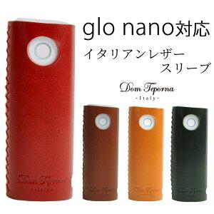 ナノ グロー