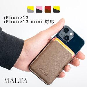 iphone12 iphone12 mini マグネット式 背面 カードケース カード収納 牛革 レザー カード アイフォン 12 ケース カード入れ 磁石 マグネット 内蔵 スマート 革 クレジットカード シンプル スリム MALTA