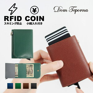 スライド カードケース メンズ 大容量 スキミング防止 RFID スリム ミニ財布 財布 磁気防止 財布 クレジットカード ケース アルミ コインケース 札入れ 収納 本革 小銭入れ メンズ コンパク