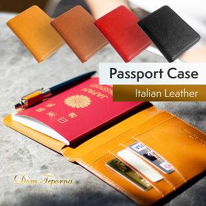 【在庫処分】マルチ パスポートケース 本革 牛革 イタリアンレザー 手帳 パスポートカバー 薄い 軽い パスポート カード 航空券 チケット ペン 革小物 整理 財布 収納 メンズ レディース DomTe
