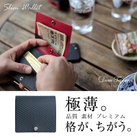 DomTepornaItaly牛革二つ折り財布イタリアンカーボンレザー薄型コンパクトウォレットサイフメンズレディースプレゼント全2色