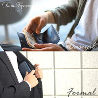 DomTepornaItaly本革二つ折り財布イタリアンレザー薄型コンパクトウォレットサイフメンズレディースプレゼント全7色