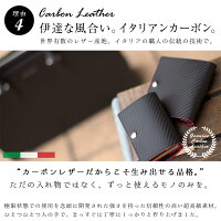 DomTepornaItaly牛革三つ折り財布イタリアンカーボンレザーコンパクトウォレットサイフメンズレディースプレゼント全2色