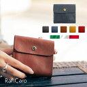 本革 三つ折り財布 柔らかイタリアンレザー ミニ財布 カード入れ 三つ折りフラップ ボタン留め 財布 大容量だけど小さ…