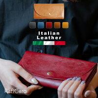 長財布大容量牛革本革柔らかイタリアンレザーカード入れ二つ折りフラップ財布大容量だけど薄いレディースMIRACOLOブランドシンプルかわいいおしゃれロングウォレット送料無料