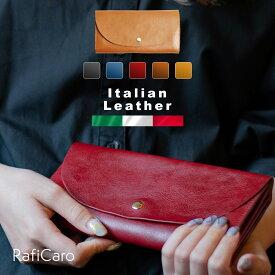 長財布 レディース 財布 大容量 牛革 本革 柔らか イタリアンレザー カード入れ 二つ折りフラップ ボタン留め かぶせ 財布 大容量だけど薄い レディース MIRACOLO ブランド シンプル かわいい おしゃれ ロングウォレット 送料無料