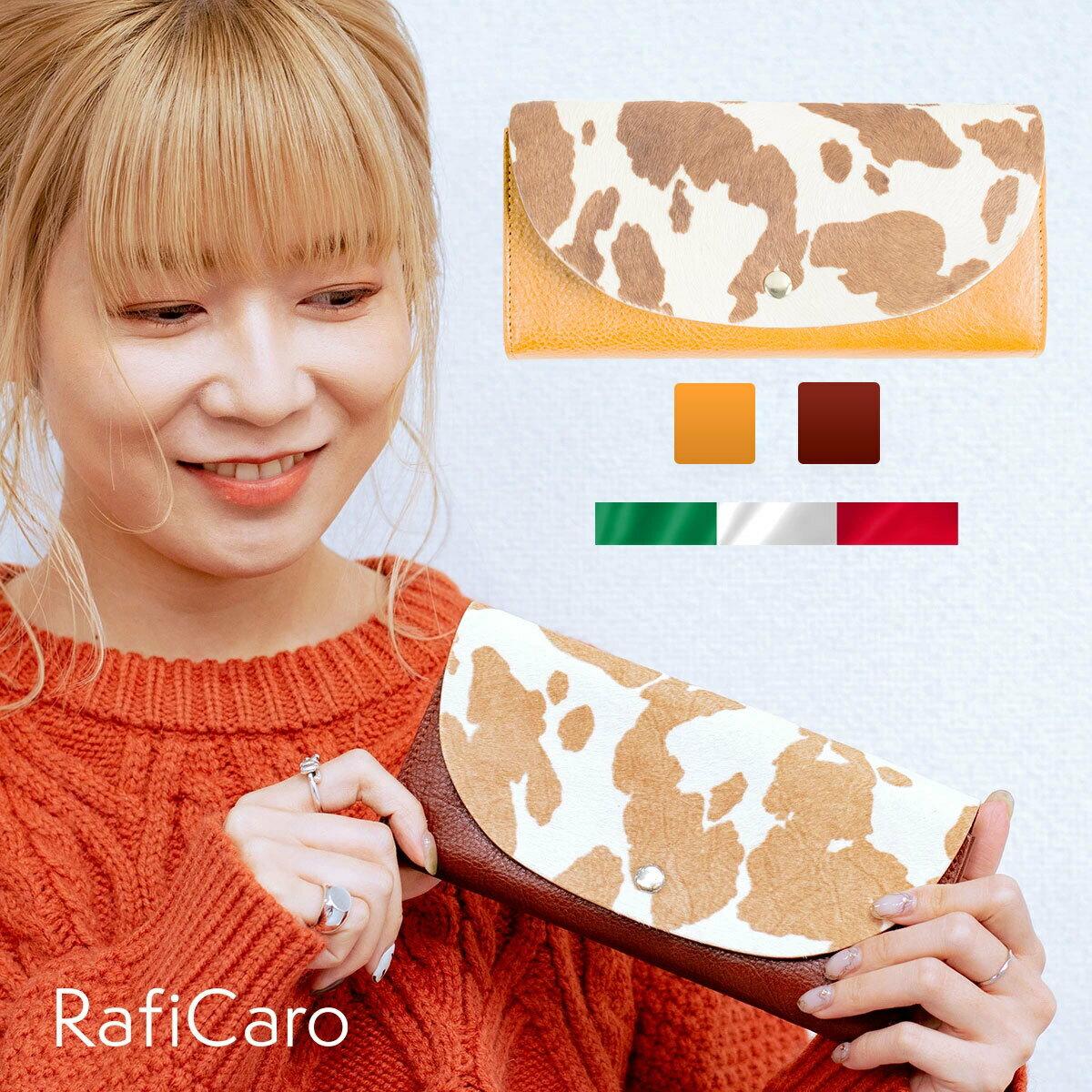 長財布 大容量 牛革 本革 ハラコ&イタリアンレザー カード入れ 二つ折りフラップ ボタン留め 財布 大容量だけど薄い レディース MIRACOLO ブランド シンプル かわいい おしゃれ ロングウォレット 送料無料