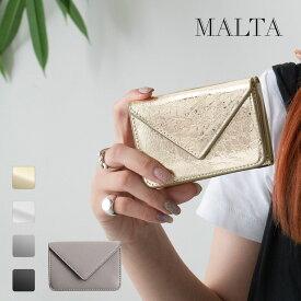 ミニ財布 三つ折り財布 牛 レザー 財布 牛 床 革 ボタン型 小銭入れ カード入れ 小さい財布 メンズ レディース MALTA ブランド 大容量 モノトーン シンプル ゴールド シルバー ブラック グレー 3つ折り コンパクト 送料無料 ギフト 対応 S