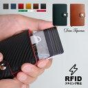 スキミング防止 カードケース RFID 搭載 磁気防止 クレジットカード イタリアンレザー カード入れ お札入れ コンパク…