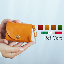 564d70fe3a9d 【40%OFF SALE】本革 イタリアンレザー ミニ財布 小銭入れ カードケース