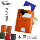 極小財布 ミニマリスト用 ベルトポケット財布 ウルトラスリムなミニマリストウォレット カードケース 小さい財布 DomT…