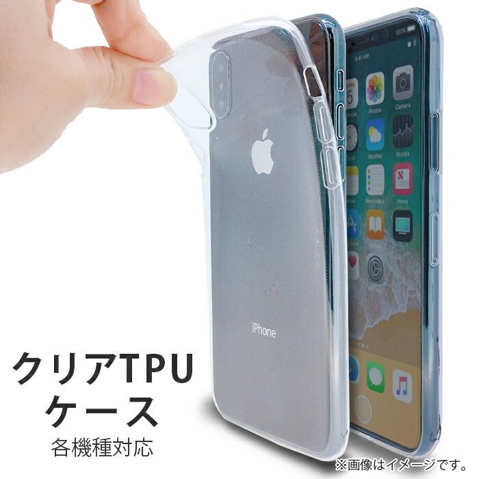 SH-03K ケース SH-M07 カバー iPhone XR Xs Max クリア TPUケース SO-03K SO-05K SO-04K L-03K F-03K SH-01K F-01K SO-01K SHV40 SO-02K KYV43 SC-02J SO-04J android one s4 x4 SC-03J F-05J SH-03J SO-03J SC-04J SHV36 KYV42 SO-01J SO-02J F-04J SH-04H P10lite SO-04H