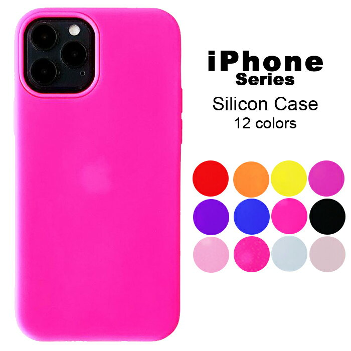 iPhone Xs Max XR X 8 7 6 6s シリコン ケース カバー iPhoneXR iphonexsmax スマホケース iPhoneXs iPhone7 iPhone8 iPhoneX iPhone6 iPhoneSE iPhone5s iPhone6s xsmax アイフォン ソフトケース スマホカバー iphoneケース シンプル