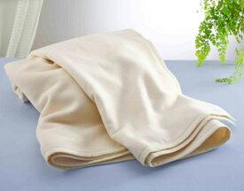 【すぐに使える10%割引クーポン配布中】ナチュラルコットン 柔らか毛布【送料無料】肌触りのよい綿そのものの良さを生かした綿毛布!肌に優しい綿を漂白加工や染色加工を施さずに作り上げました。肌の弱い方などにもおすすめ!
