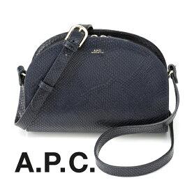 [アーペーセー]A.P.C. ショルダーバッグ(ダークネイビー) AP-002 【ハーフムーン アーペーセーバッグ アーペーセーバック レディース カバン 鞄 バレンタイン プレゼント】