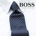 【30代男性】大谷翔平が好きな友人へ!ヒューゴボスのおしゃれなネクタイのおすすめは?