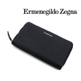 [エルメネジルド・ゼニア]ERMENEGILDO ZEGNA ラウンドファスナー長財布(小銭入れ付き) EZ-004 【ブラック レザー】【あす楽対応_関東】