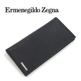 [エルメネジルド・ゼニア]ERMENEGILDO ZEGNA 長財布(小銭入れ付き) EZ-006 【ブラック レザー】【あす楽対応_関東】