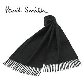 【エントリーでポイント5倍】[ポールスミス]PAUL SMITH カシミヤマフラー(ブラック) PS-582 【ポールスミスマフラー メンズ レディース ユニセックス クリスマス バレンタイン プレゼント】【あす楽対応_関東】