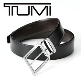 [トゥミ]TUMI リバーシブルベルト(ピンタイプ) TM-313 【TUMIベルト トゥミベルト メンズ ブランドベルト レザーベルト】【あす楽対応_関東】
