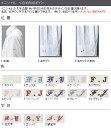 アルゾ オーダーメイドシャツイニシャル刺繍(有料オプション) SHIRTS-EMBROIDERY