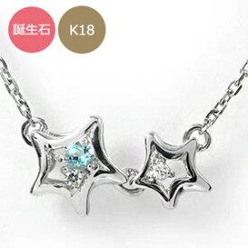 流れ星 ブレスレット 18金 ダイヤモンド 誕生石ブレス 送料無料 キャッシュレス ポイント還元