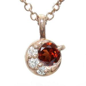 送料無料 ガーネット ネックレス k18ピンクゴールド k18PG ダイヤモンド 月 太陽 ペンダント チャーム レディース誕生日 2021 記念日 母の日 プレゼント 1月 誕生石 母の日 花以外