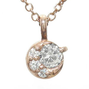 送料無料 ダイヤモンド ネックレス k18ピンクゴールド k18PG 一粒 月 チャーム レディース ユニセックス 誕生日 2021 記念日 母の日 プレゼント 4月 誕生石 母の日 花以外