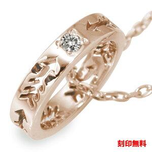 ダイヤモンド インディアン アロー 矢 ネイティブ ネックレス 18金 ダイヤモンド カラーストーン ペンダント【送料無料】