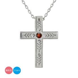 誕生石 インディアン クロス 十字架 美しい羽根 羽 フェザー プラチナ ネックレス レディース チャーム送料無料 キャッシュレス ポイント還元