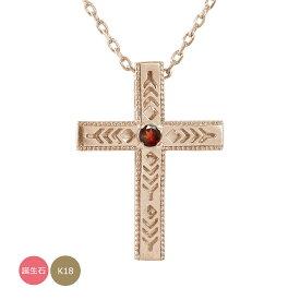 ネックレス インディアン 18金 ネックレス 誕生石 クロス 十字架 美しい羽 フェザー レディース k18 18k ゴールド ペンダント チャーム ジュエリー キャッシュレス ポイント還元