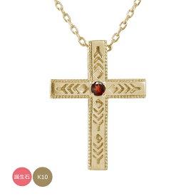 インディアン ネックレス 10金 ネックレス 誕生石 クロス 十字架 美しい羽根 羽 フェザー レディース k10 10k ゴールド ペンダント チャーム キャッシュレス ポイント還元