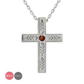 インディアン ネックレス シルバー925 ネックレス 誕生石 SILVER クロス 十字架 美しい羽根 羽 フェザー レディース sv925 ペンダント ジュエリー